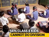 Video : 50% Class 5 Government School Students Can't Read Class Two Text: Report