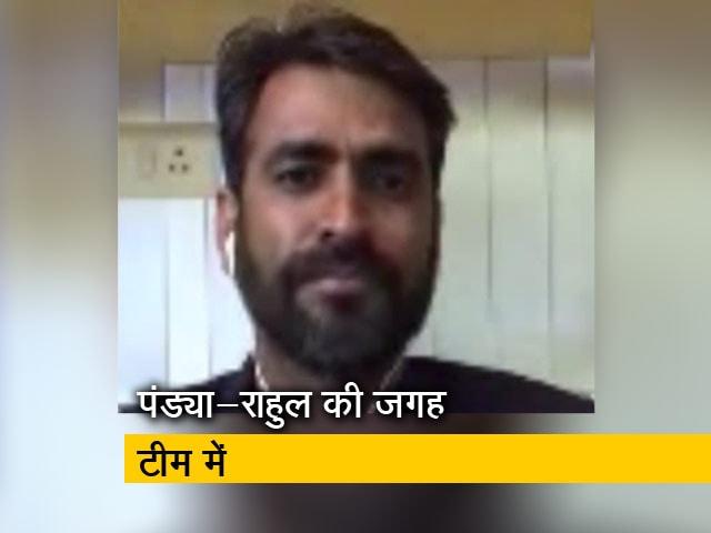 Videos : विजय शंकर और शुभमन गिल के टीम इंडिया में शामिल होने पर क्या बोले अजय रात्रा