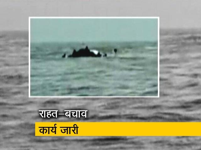 Video : TOP NEWS @ 8 AM: कर्नाटक में डूबी नाव, 16 की मौत