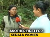 Video : Bureaucrat, 38, First Woman To Trek To Kerala Peak After Court Lifts Ban