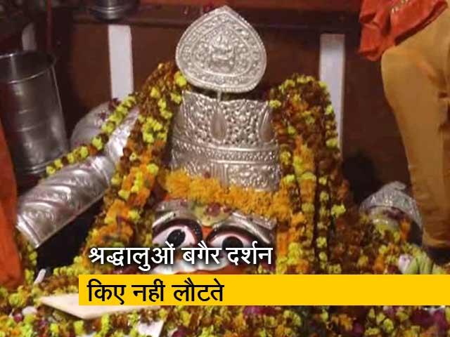 Videos : कुंभ में हनुमान जी  बने आकर्षण का केंद्र