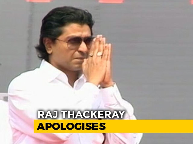Video : Author Nayantara Sahgal Dropped From Lit Meet, Raj Thackeray Apologises