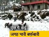 Video : जम्मू-कश्मीर में बर्फ़ से पहाड़ हुए सफ़ेद