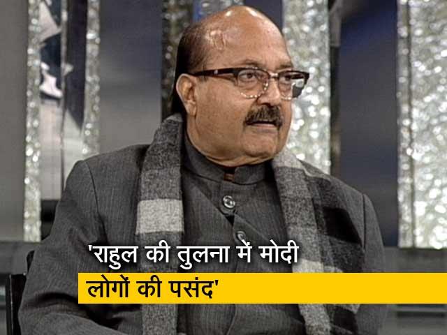 Videos : नरेंद्र मोदी बनेंगे देश के अगले पीएम: अमर सिंह
