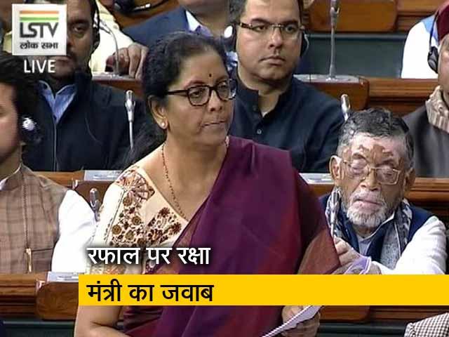 Videos : रक्षामंत्री ने लोकसभा में कहा- 10 साल में यूपीए सरकार ने कुछ नहीं किया