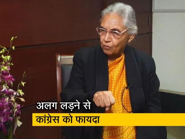 Videos : लोकतंत्र में प्रतिस्पर्धा बुरी बात नहीं : शीला दीक्षित