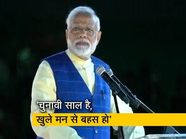 Video : Top News @ 6pm: पीएम मोदी ने कहा, 'यह बजट अंतरिम बजट होगा'