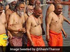 UP के मंत्री बोले- पाप धोने के लिए कुंभ में गंगा स्नान कर रही योगी सरकार, SP-BSP से चार गुना ज्यादा है भ्रष्टाचार