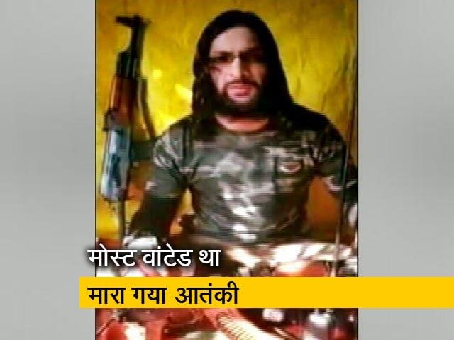 Videos : जम्मू-कश्मीर: आतंकी के जनाजे के दौरान झड़प