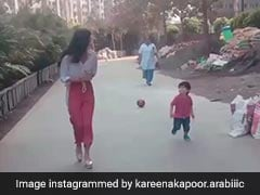 तैमूर अली खान ने कियारा आडवाणी को यूं दिया चकमा, देखती रह गईं एक्ट्रेस- देखें थ्रोबैक Video