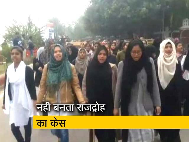Videos : AMU: सुबूत नहीं मिला तो राजद्रोह केस में गिरफ्तार छात्र को छोड़ेगी पुलिस