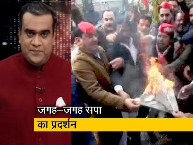 Videos : मिशन 2019: अखिलेश यादव को पुलिस ने प्रयागराज जाने से रोका
