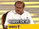 Video : NDTV स्पेशल 'नम्मा कर्नाटक' में CM एच डी कुमारस्वामी से सवाल-जवाब
