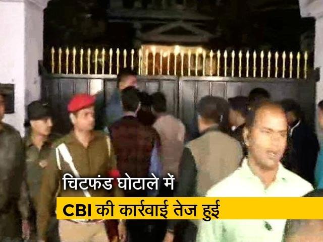 Video : पुलिस कमिश्नर के घर पहुंचे CBI अधिकारियों को कोलकाता पुलिस ने रोका