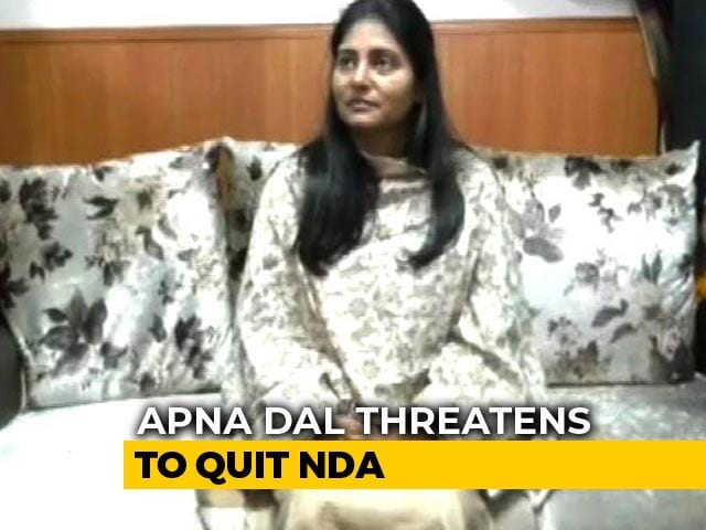 Video : Apna Dal's Anupriya Patel Threatens Exit Just As BJP Calms Other UP Ally