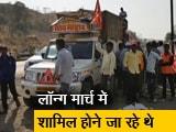 Video : किसानों को पुलिस ने बीच में रोका