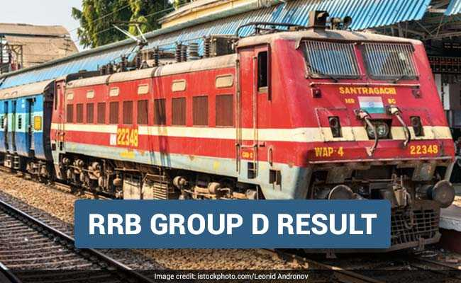 rrb group d result, rrb group d result latest update