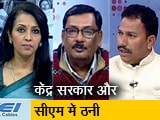 Video: न्यूज टाइम इंडिया: ममता बनर्जी के धरने को लेकर बवाल
