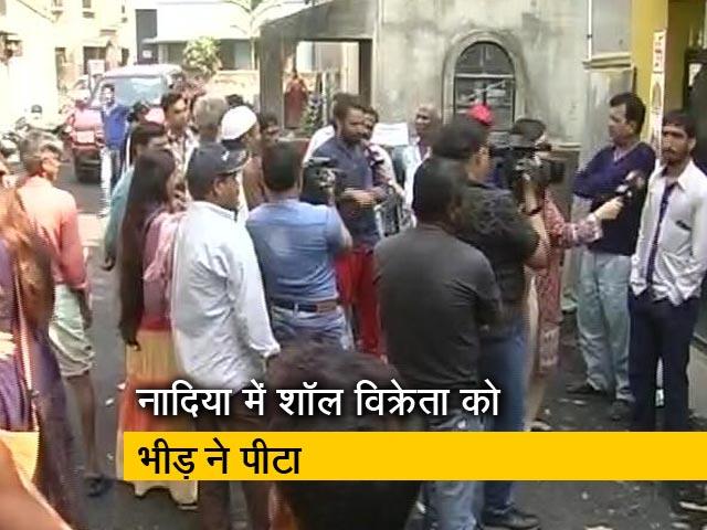 Videos : पुलवामा हमले के बाद निशाने पर कश्मीरी