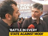 Video : Chandrababu Naidu vs PM Modi: Battle Turns Personal?