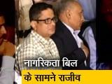 Video : कोलकाता पुलिस कमिश्नर राजीव कुमार से सीबीआई आज करेगी पूछताछ