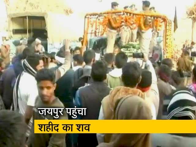 Videos : पुलवामा अटैकः जयपुर पहुंचा शहीद रोहिताश लांबा का पार्थिव शरीर