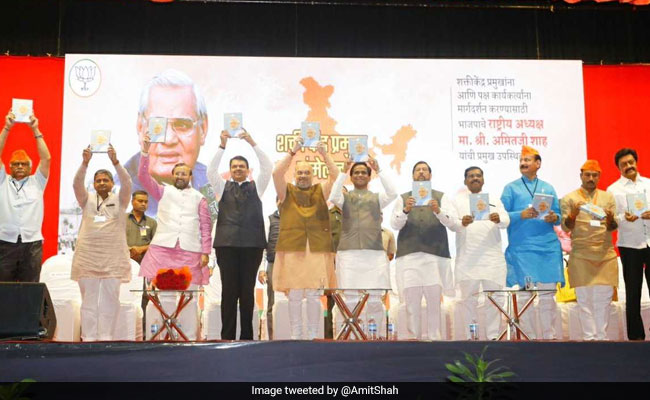 Amit Shah Jabs Sharad Pawar, BJP Sets Minimum 45-Seat Goal In Maharashtra