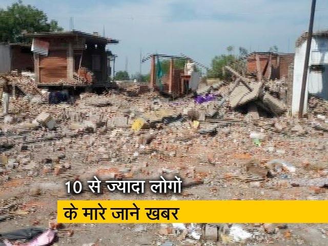 Videos : उत्तर प्रदेश के भदोही में धमाका
