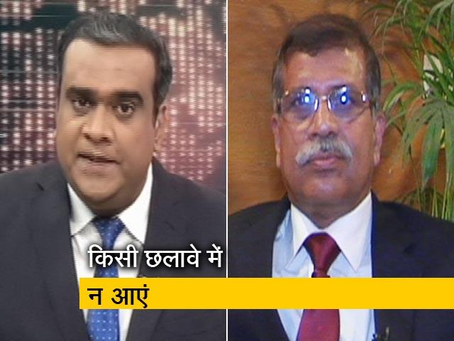 Videos : रफाल कीमत समिति के अध्यक्ष ने कहा, 'कहीं भी PMO का दखल नहीं था'