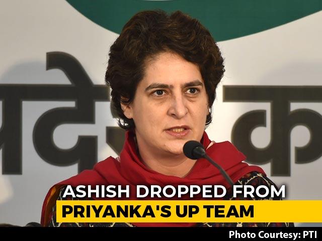 Video : On Priyanka Gandhi's Request, Rahul Gandhi Sacks Her Team Member