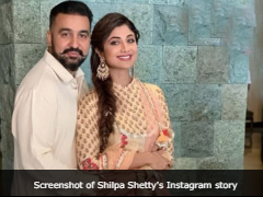 Shilpa Shetty And Raj Kundra Dancing To <i>Lamberghini</I> Is All You Need To See Today