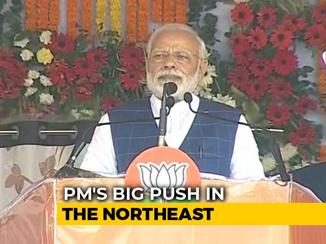 Video : Amid Protests Over Citizenship Bill, PM In Northeast To Launch Projects