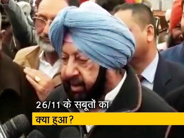 Video : इमरान खान को कैप्टन अमरिंदर का जवाब