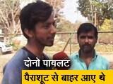 Video : 'हमारे आंखों के सामने हुआ था हादसा'