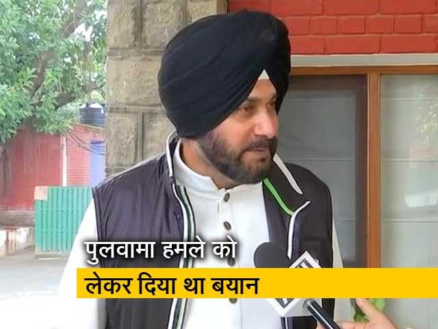 Videos : नवजोत सिंह सिद्धू के समर्थन में आए लोग