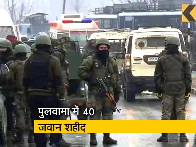 Videos : TOP News @8AM: पुलवामा में फिदायीन हमला, 40 जवान शहीद
