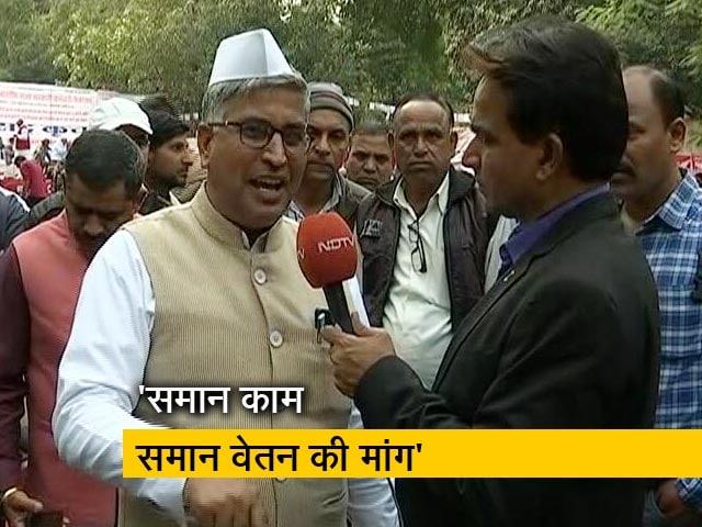 Videos : पुरानी पेंशन की मांग को लेकर सरकारी कर्मचारियों का प्रदर्शन