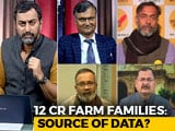 Video : NDA Mega Farmer Scheme Decoded