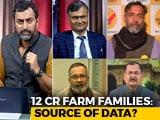 Video: NDA Mega Farmer Scheme Decoded