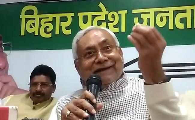नीतीश कुमार का नया नारा: बिहार पढ़ेगा नहीं तो बढ़ेगा नहीं