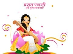 Saraswati Puja Is Celebrated On Basant Panchami. Know About The Holy Festival