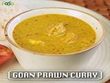 Video : गोवा प्रॉन करी रेसिपी (Goan prawn curry Recipe)