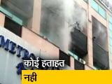 Video : नोएडा की मेट्रो अस्पताल में आग