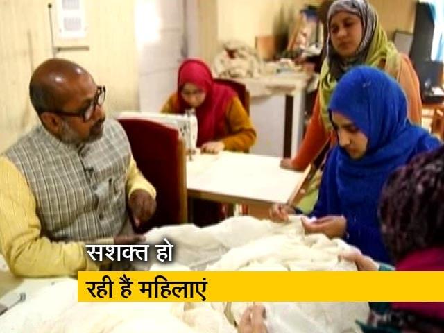 Video : कुशलता के कदम : जम्मू-कश्मीर बदली तस्वीर, सशक्त हो रही हैं महिलाएं