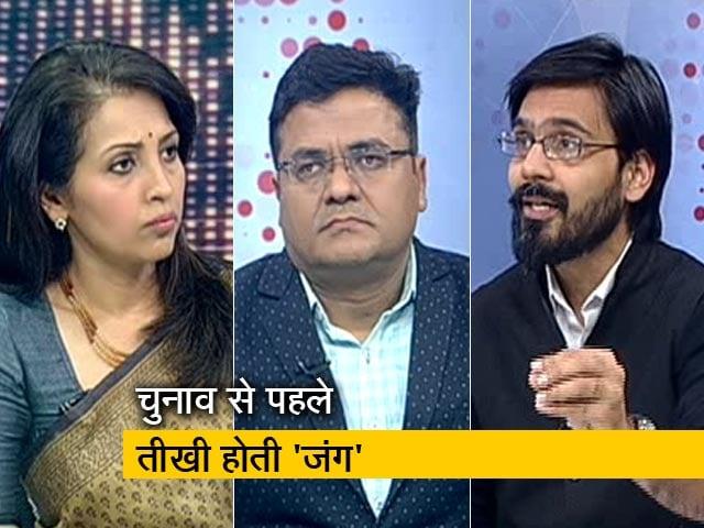 Videos : रणनीति: क्या 2019 चुनाव मोदी बनाम राहुल?
