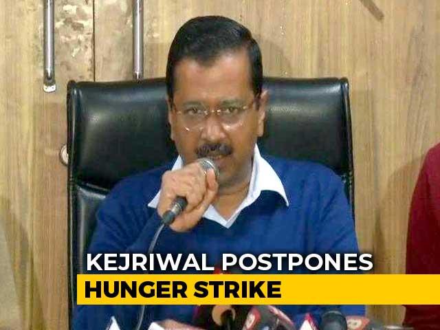 "Video : ""We Stand As One Nation Today"": Arvind Kejriwal Postpones Hunger Strike"