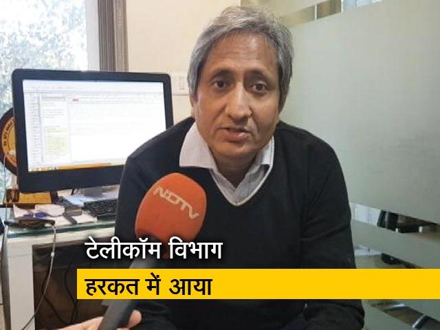 Videos : रवीश कुमार व अन्य पत्रकारों को अश्लील मैसेज भेजने के मामले में नोटिस