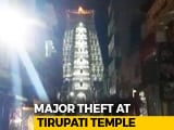 Video : Three Golden Crowns Stolen From Temple In Tirupati