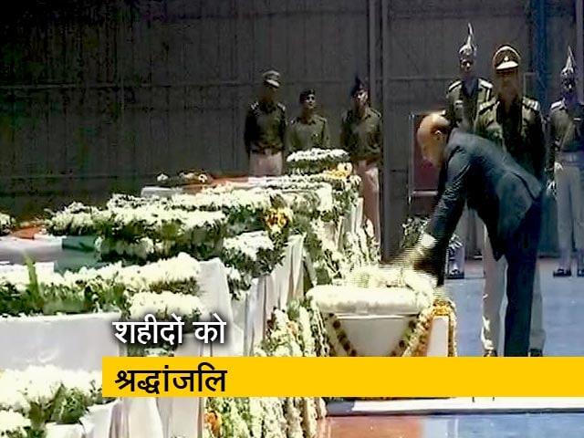 Video : पुलवामा आतंकी हमला: निर्मला सीतारमण, राजनाथ सिंह ने शहीदों को दी श्रद्धांजलि