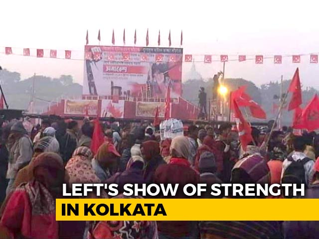 Video : Buddhadeb Bhattacharjee To Address Left Front Rally In Kolkata Today
